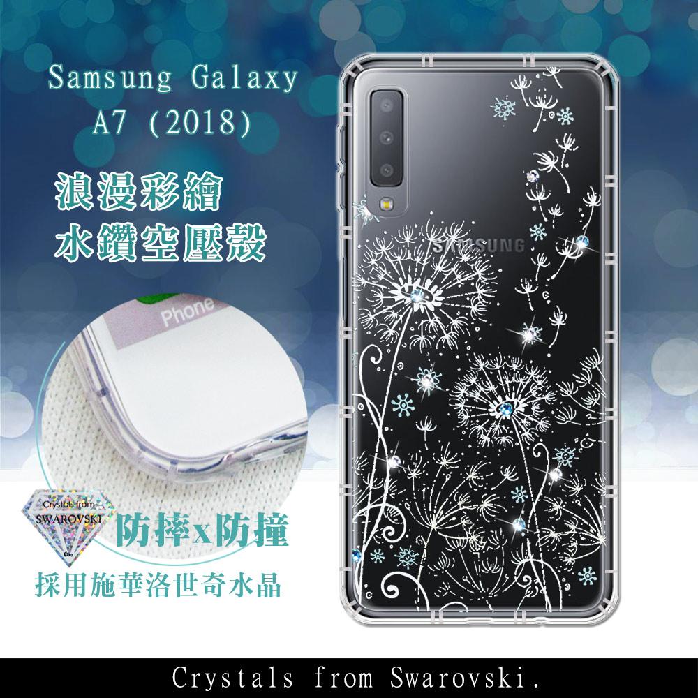 Samsung Galaxy A7 (2018) 浪漫彩繪 水鑽空壓氣墊手機殼(風信子)