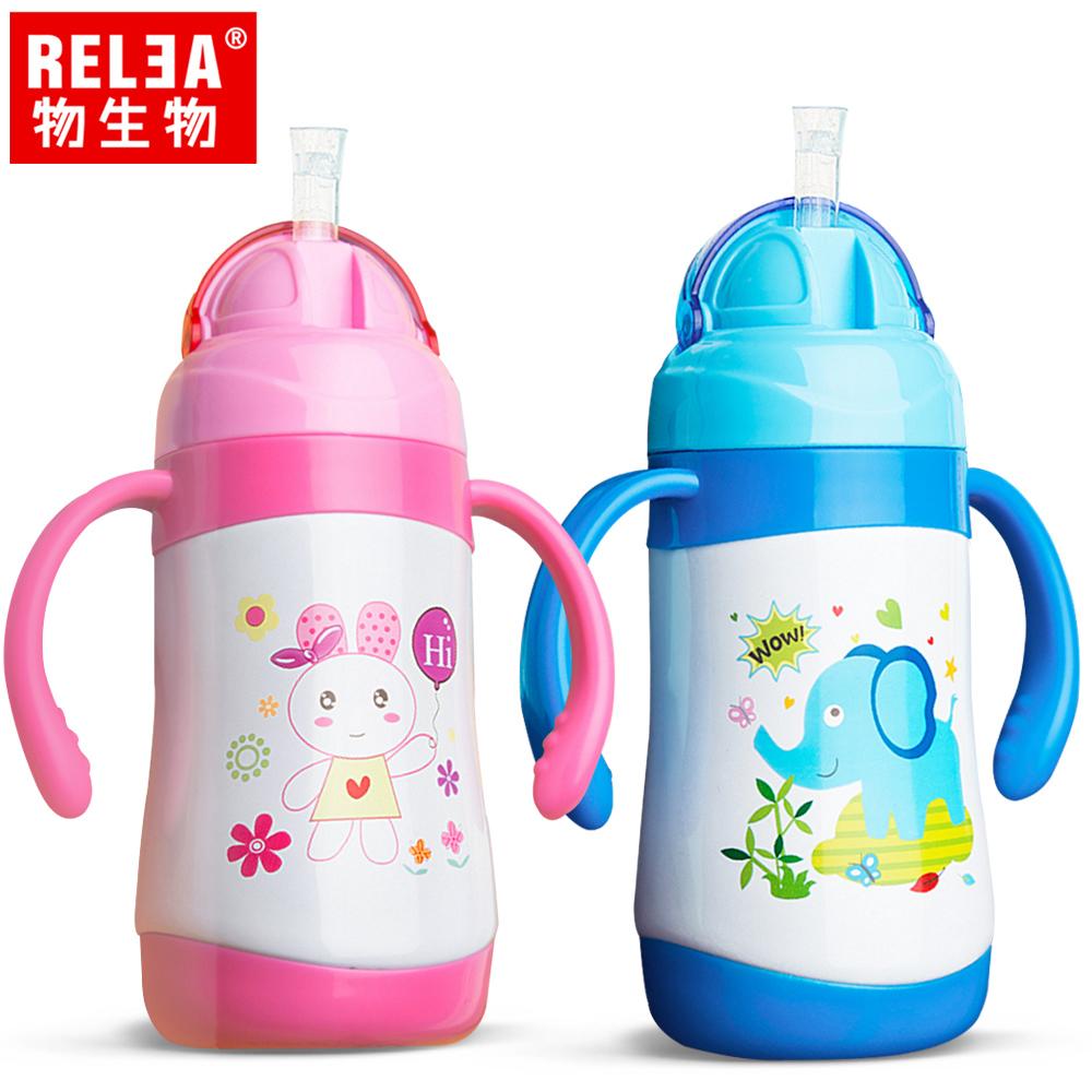 買一送一【香港RELEA物生物】300ml嬰幼兒學飲兩用保溫杯