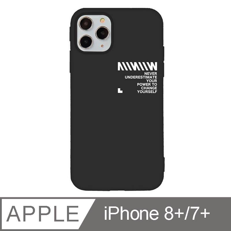 iPhone 7/8 Plus 5.5吋 黑色風暴設計iPhone手機殼 信念 Belief