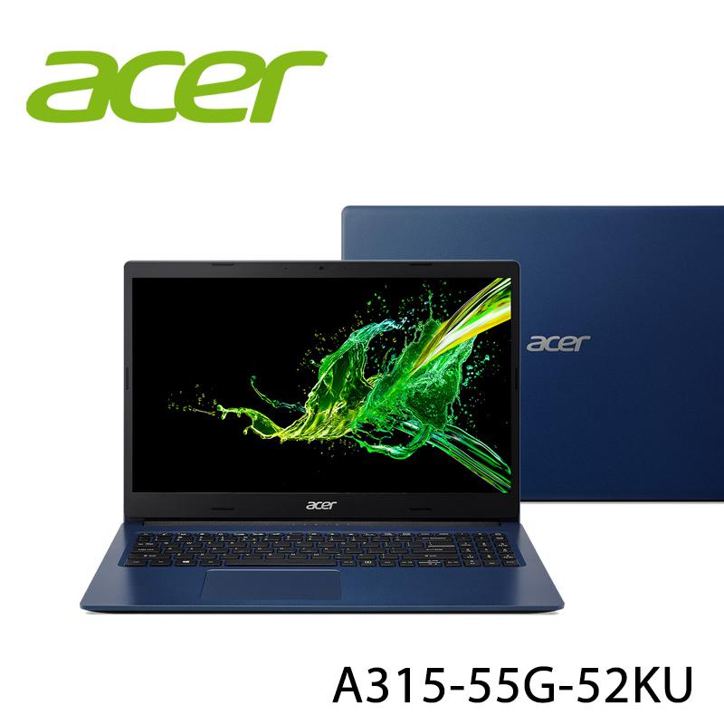 【ACER宏碁】A315-55G-52KU 藍色 15.6吋 筆電-送acer酷涼巾+鍵盤膜(贈品顏色款式隨機出貨)