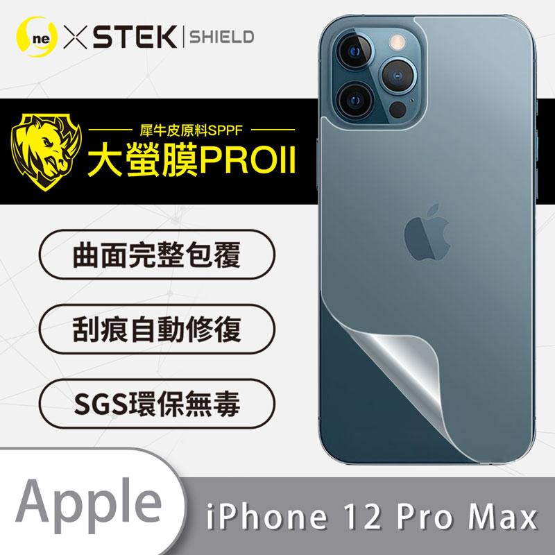 【大螢膜PRO】iPhone12 Pro Max 手機背面保護膜 磨砂霧面款 頂級犀牛皮抗衝擊 MIT自動修復 防水防塵 apple i12