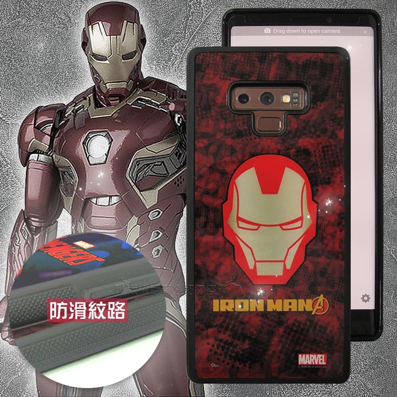 漫威授權 三星 SAMSUNG Galaxy Note9 復仇者聯盟防滑手機殼(鋼鐵頭盔)
