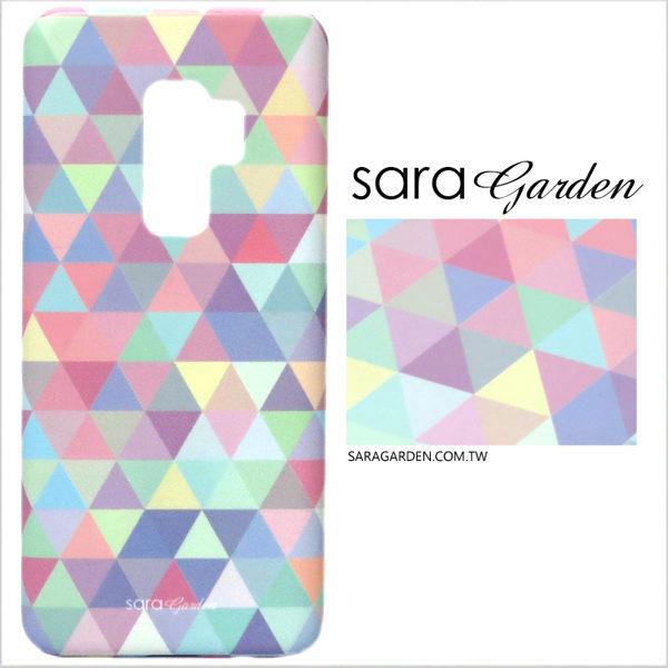 【Sara Garden】客製化 手機殼 Samsung 三星 A8Plus A8+ 2018 保護殼 硬殼 藍粉幾何三角