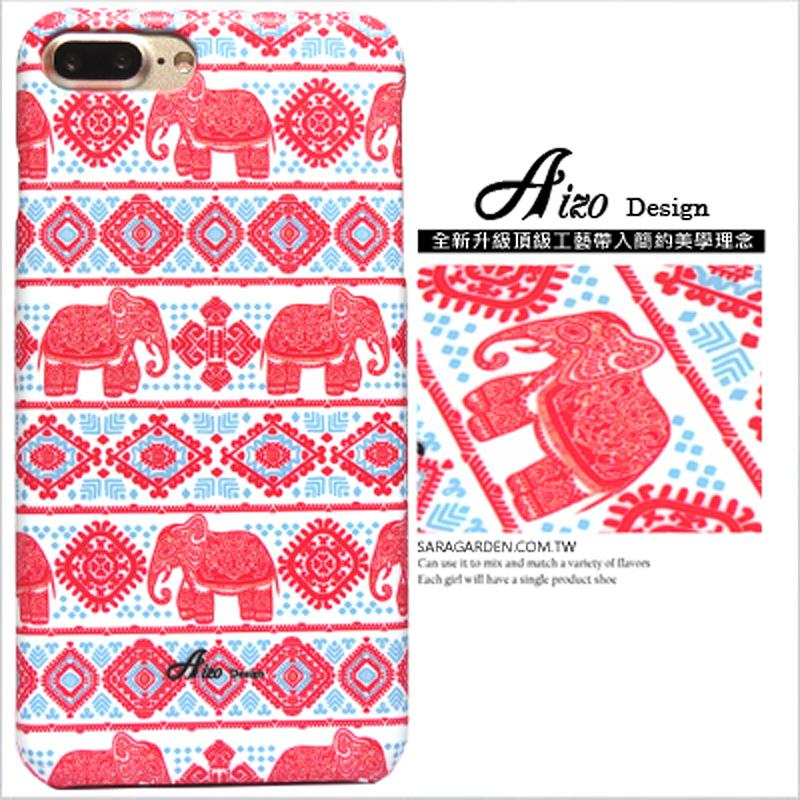 【AIZO】客製化 手機殼 蘋果 iPhone XS Max 亮彩 民族風 大象 保護殼 硬殼