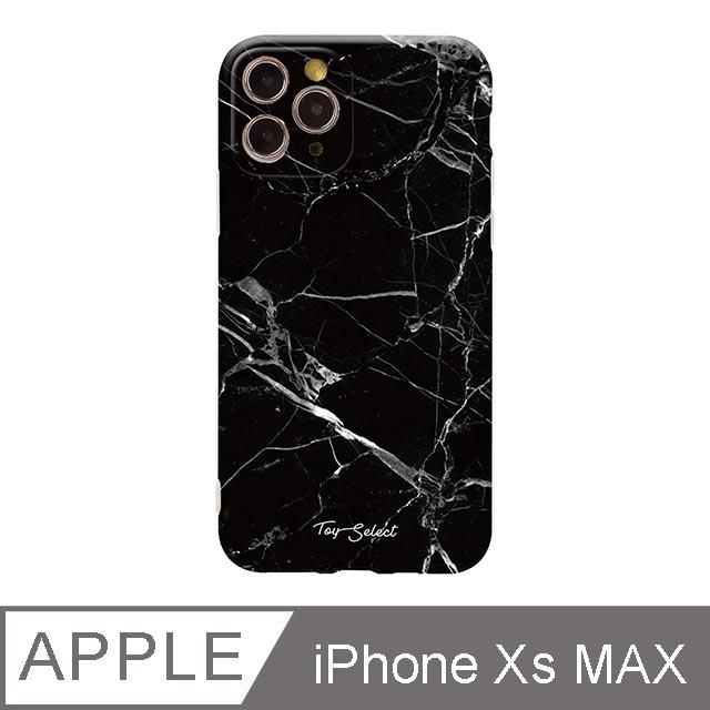 iPhone Xs Max 6.5吋 Nordic北歐大理石iPhone手機殼 黑白大理石