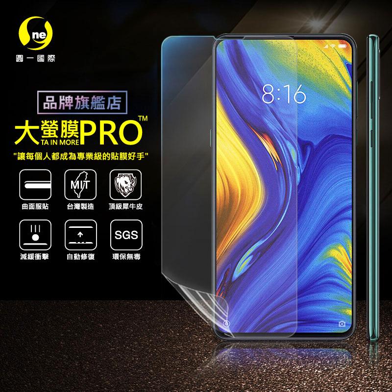 O-ONE旗艦店 大螢膜PRO 小米 MIX3 螢幕保護貼 亮面透明 台灣生產高規犀牛皮螢幕抗衝擊修復膜