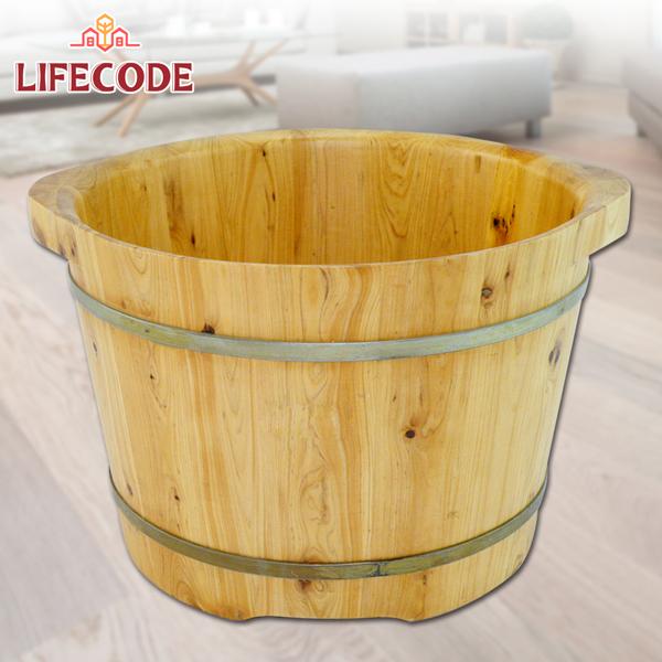 【LIFECODE】養身香柏木泡腳桶/足浴桶