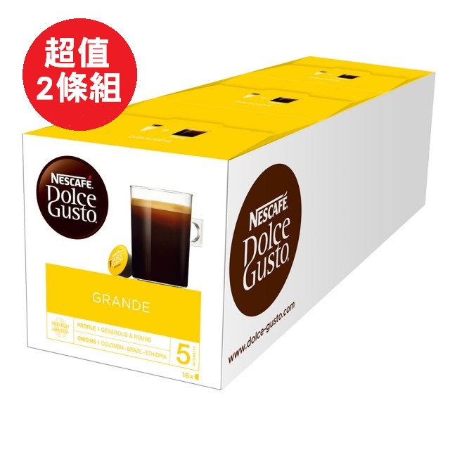 【雀巢 Nestle】雀巢咖啡 DOLCE GUSTO 美式醇郁濃滑咖啡膠囊(16顆/盒,共3盒)
