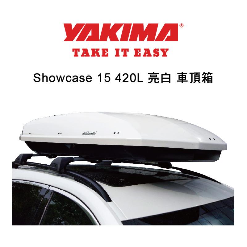 YAKIMA Showcase 15 420L 亮白 車頂行李箱 車頂箱