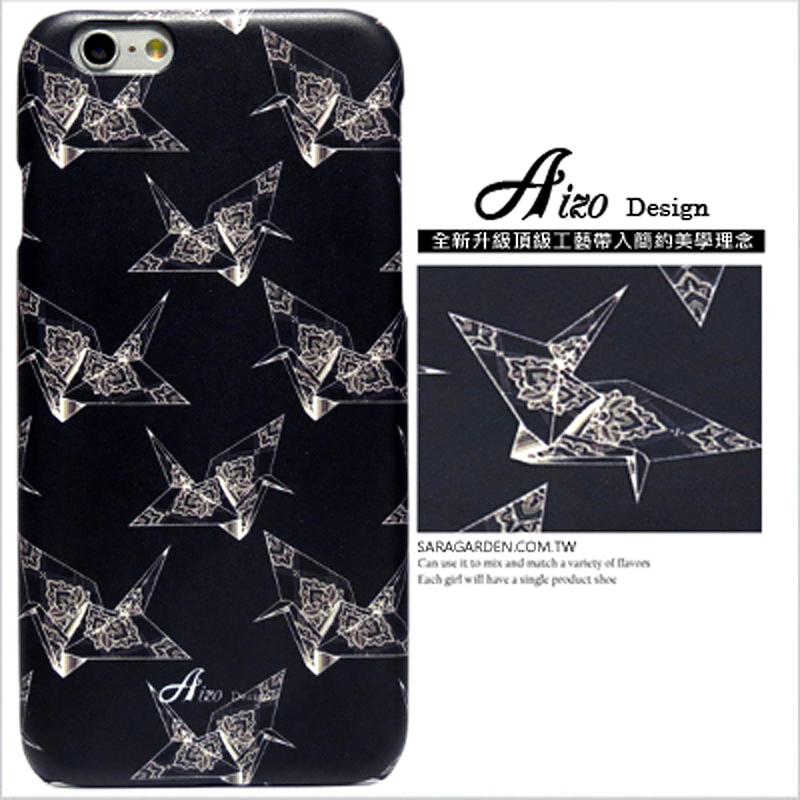 【AIZO】客製化 手機殼 SONY Xperia 10 手繪 紙雕 紙鶴 保護殼 硬殼
