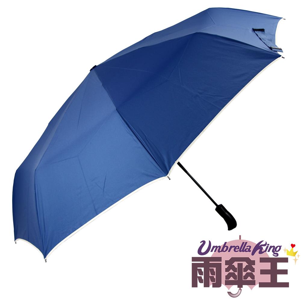 【雨傘王】27吋210T奈米超潑水紳士自動傘,潑水佳CP值高的大折傘!-深藍色 (終身免費維修)