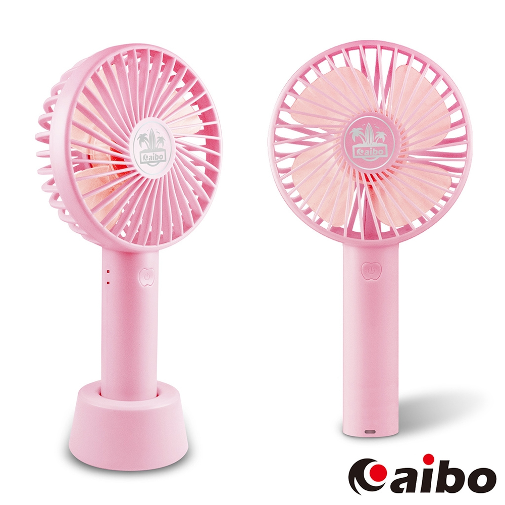 aibo AB09 桌立/手持兩用 USB充電隨身風扇(可調速)-粉紅