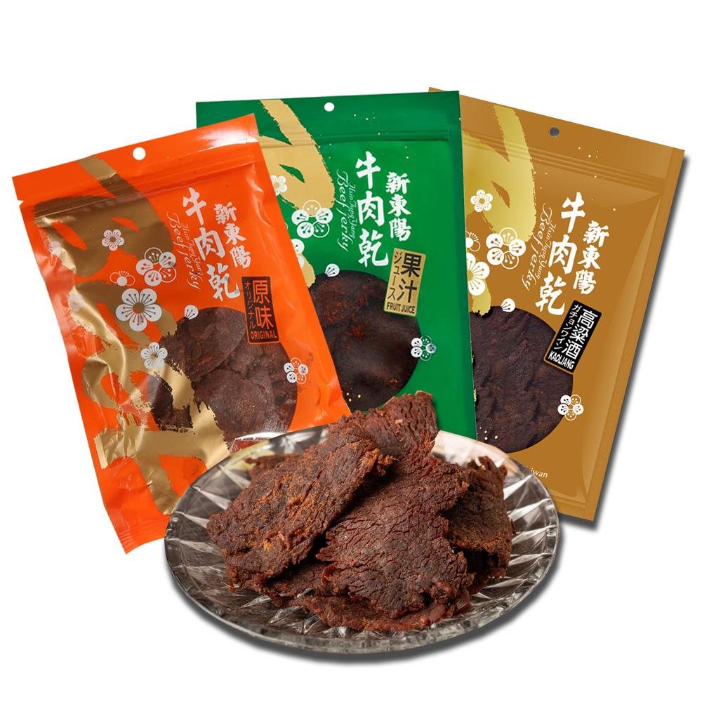 【新東陽】原味綜合牛肉乾*3大包(原味230g+果汁230g+高粱酒220g)
