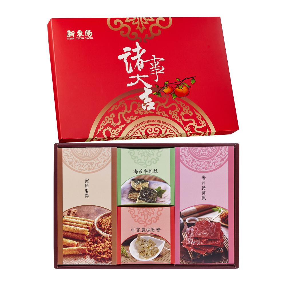(預購)【新東陽】諸事大吉2號*1盒(2020春節禮盒)