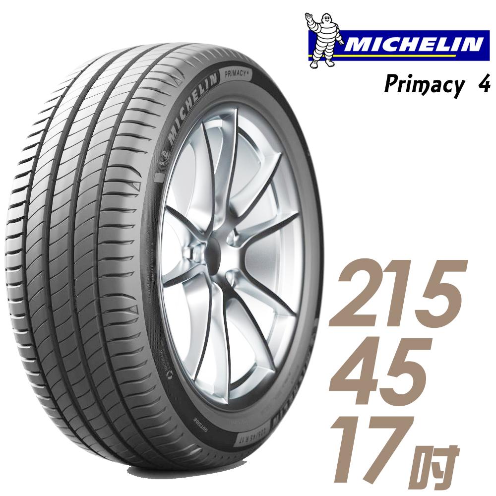 【Michelin 米其林】PRIMACY 4-2154517吋 91W【車麗屋】