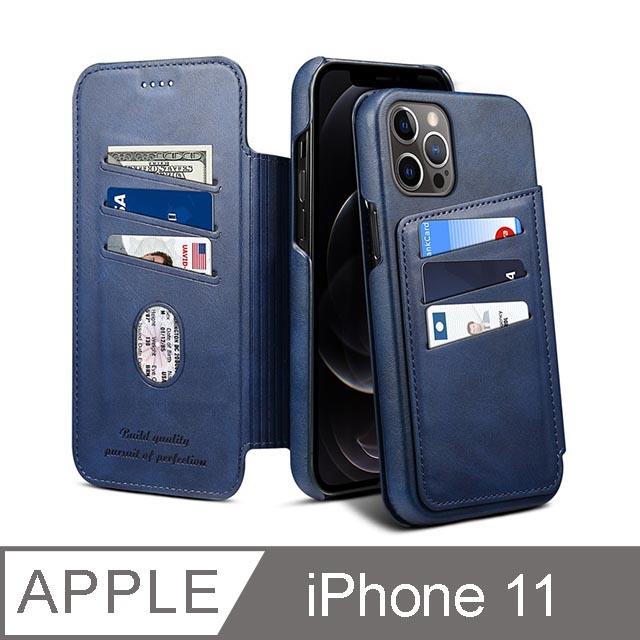 iPhone 11 6.1吋 TYS插卡掀蓋精品iPhone皮套 深藍色