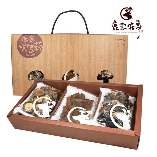 鹿窯菇事.回味菇事禮盒(240g/盒)