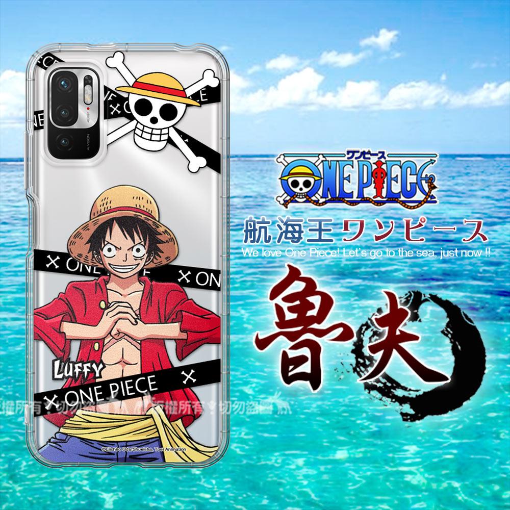 東映授權正版 航海王 紅米Redmi Note 10 5G/POCO M3 Pro 5G 透明空壓手機殼(封鎖魯夫)