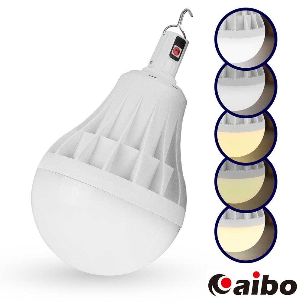 擺攤特選 USB充電智能型 5段光吊掛式LED大燈泡(LI-17)