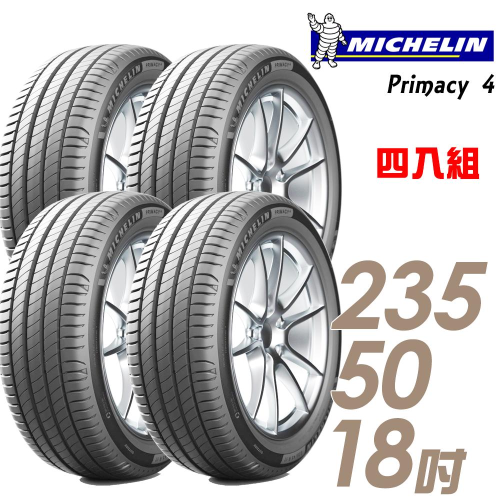 【Michelin 米其林】PRIMACY 4-2355018吋 101Y 四入組【車麗屋】