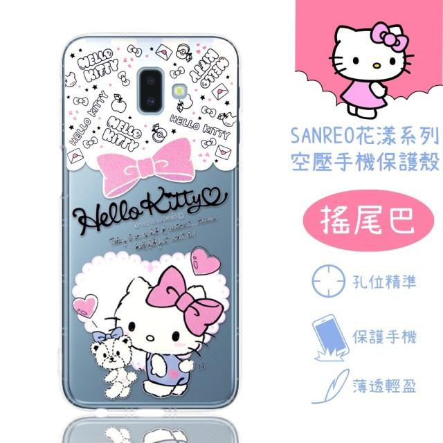 【Hello Kitty】Samsung Galaxy J6+ / J6 Plus 花漾系列 氣墊空壓 手機殼(搖尾巴)
