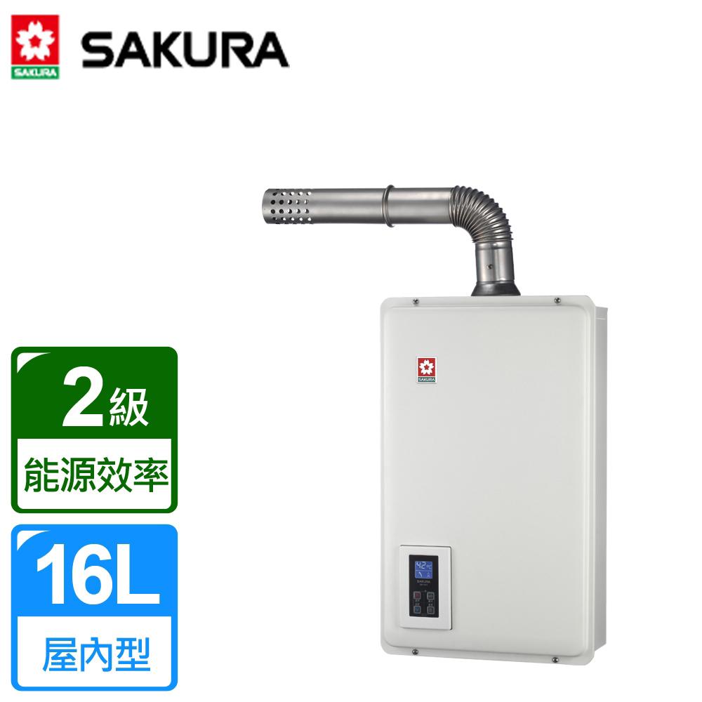 【櫻花牌。限北北基桃中高配送。】16L浴SPA 數位恆溫強制排氣熱水器/SH-1670F (天然瓦斯)。永久免費安檢。