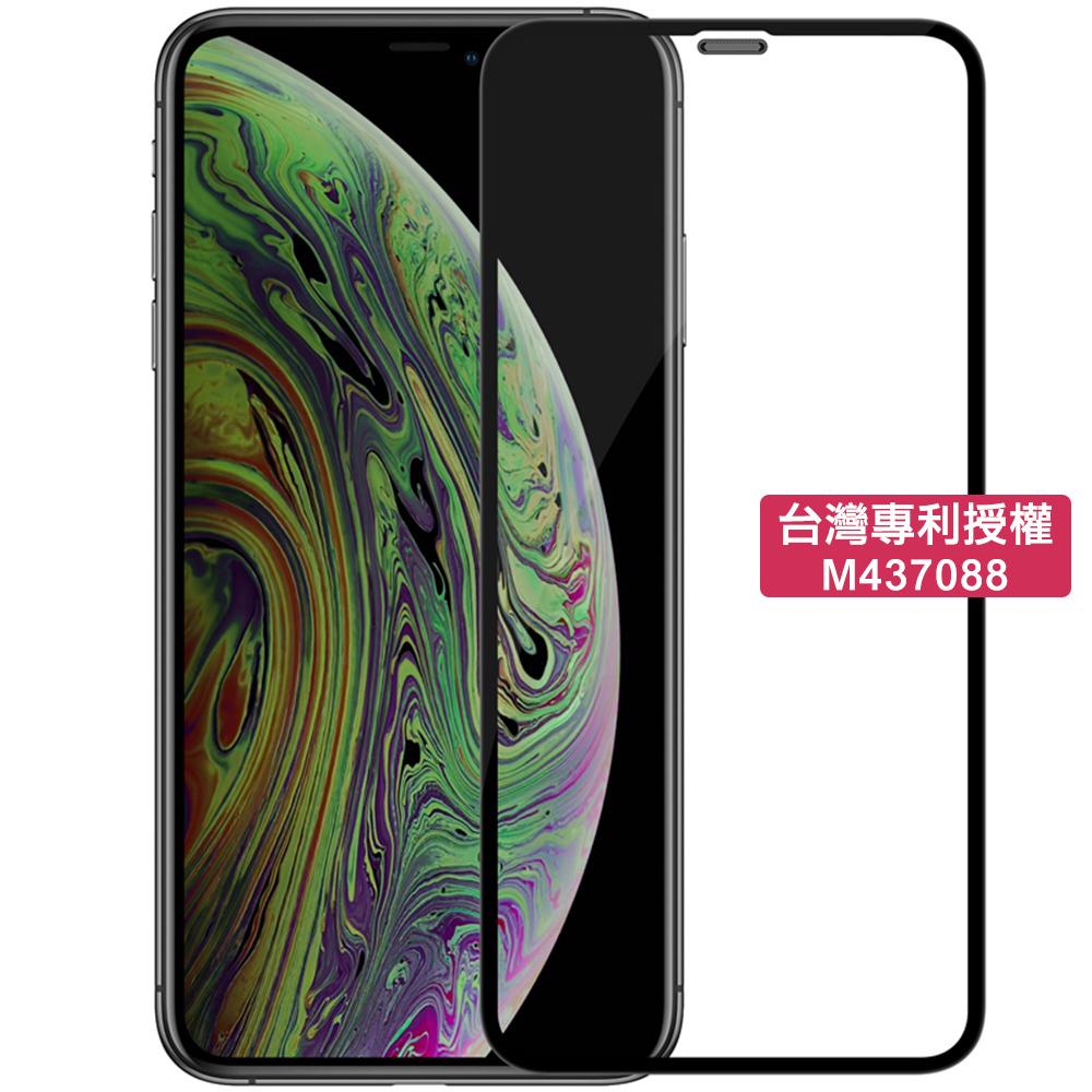 NILLKIN Apple iPhone 11 Pro 5.8 XD CP+ MAX 滿版玻璃貼(黑色)