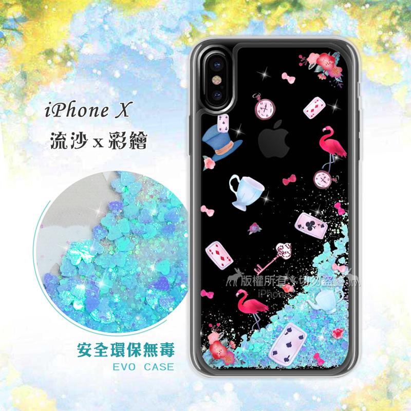 EVO iPhone Xs X 5.8吋共用 流沙彩繪保護手機殼(愛麗絲)