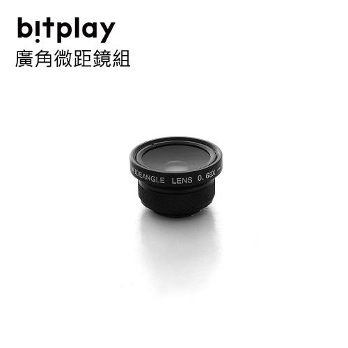 bitplay SNAP! LENS 專用鏡頭 【廣角微距鏡組】 須搭配bitplay SNAP! 6/Pro 相機殼使用