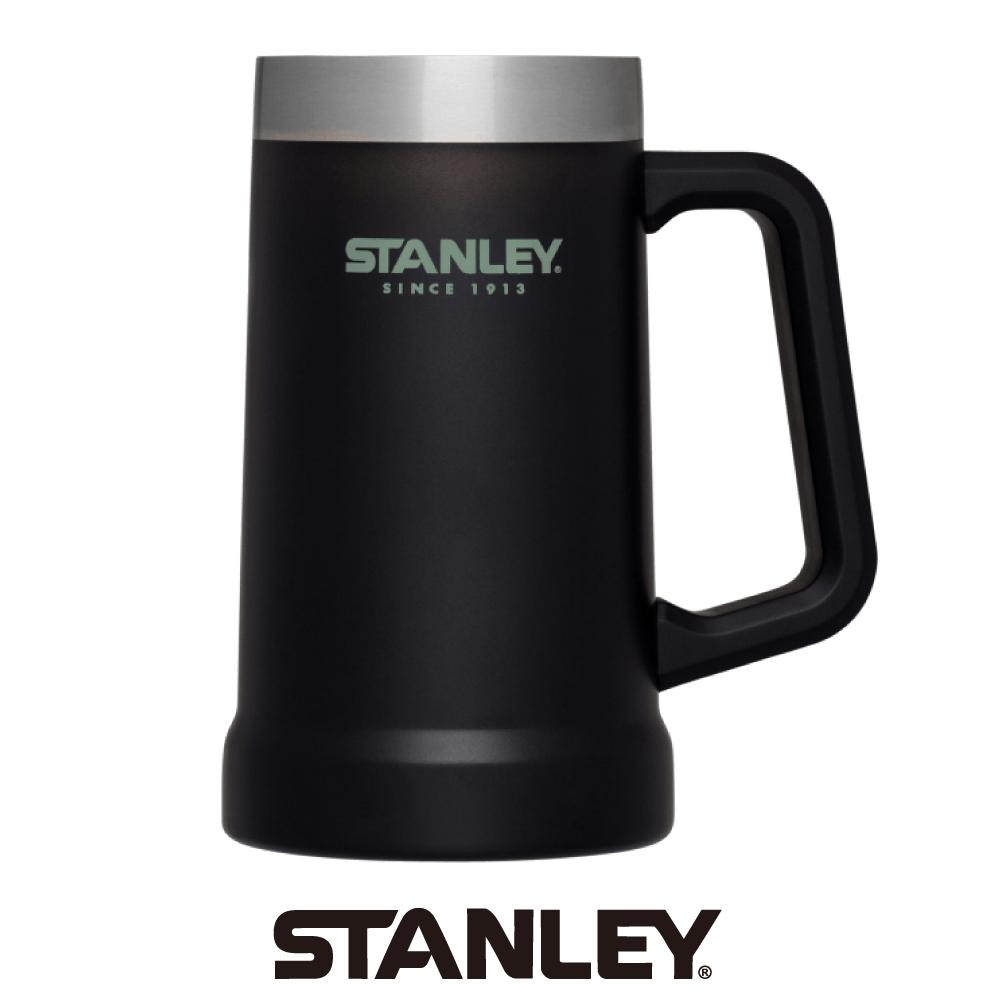 【美國Stanley】 冒險系列 真空啤酒杯 709ml-消光黑