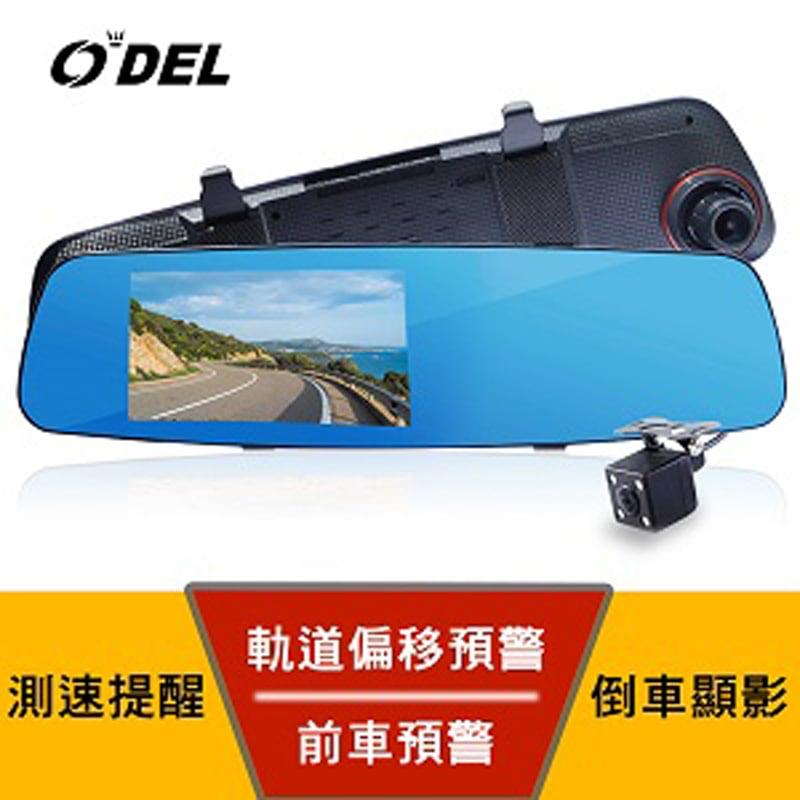 ODEL M6 - GPS測速 雙鏡頭 安全預警 後視鏡行車