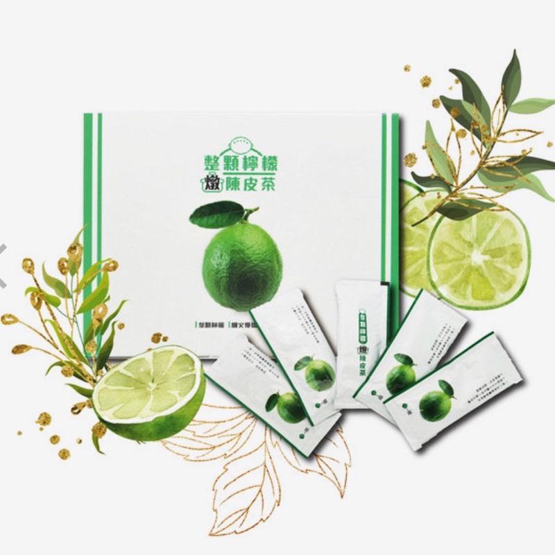 【古酵寶】整顆檸檬燉陳皮茶糖膏 (45ml*10入)