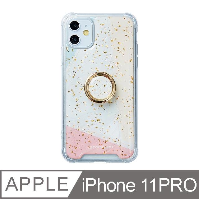 iPhone 11 Pro 5.8吋 日光幾何氣墊iPhone防摔殼 附贈同款電鍍指環支架