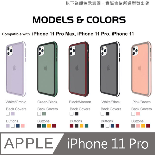SOLiDE 維納斯EX 玩色系列 iPhone 11 Pro 軍規耐震防摔殼 (綠黑)