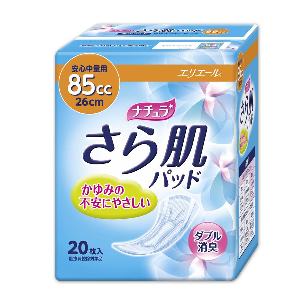 日本大王Natura清爽柔肌棉墊 (防漏尿用)(安心中量型85ml)(20片/包)x4包