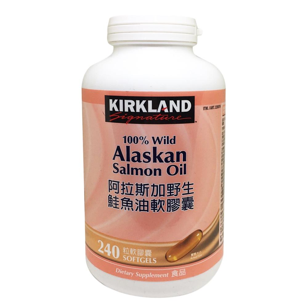 Kirkland Signature 科克蘭 阿拉斯加野生鮭魚油軟膠囊 240粒