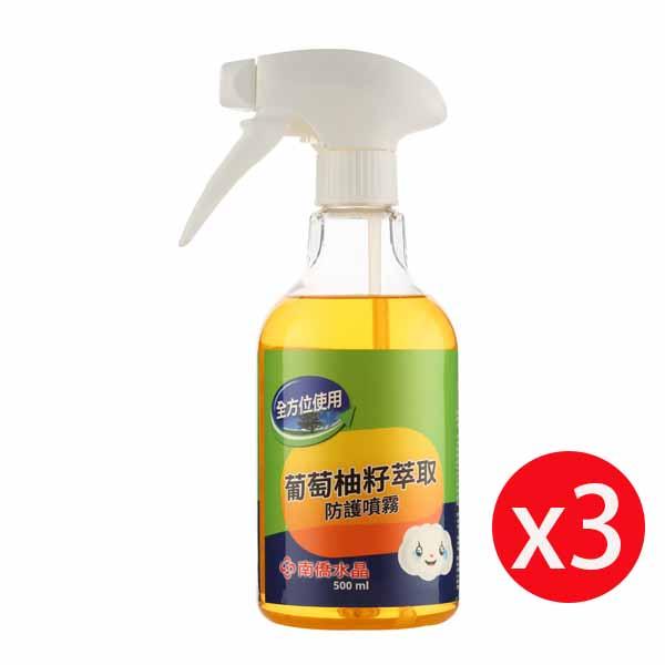 南僑水晶 葡萄柚籽萃取防護噴霧500ml*3瓶
