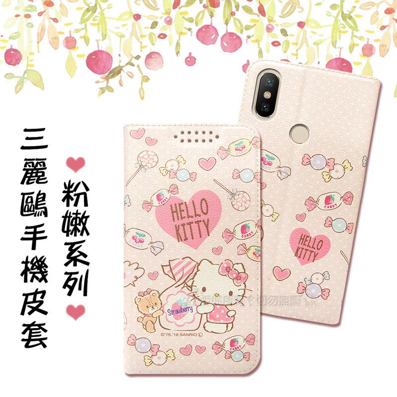 三麗鷗授權 Hello Kitty貓 小米A2 粉嫩系列彩繪磁力皮套(軟糖)