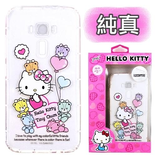 【Hello Kitty】ASUS ZenFone 3 (5.2吋) ZE520KL 彩繪空壓手機殼(純真)