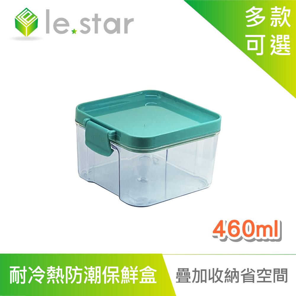 lestar 耐冷熱多用途食物密封防潮保鮮盒 460ml 綠色