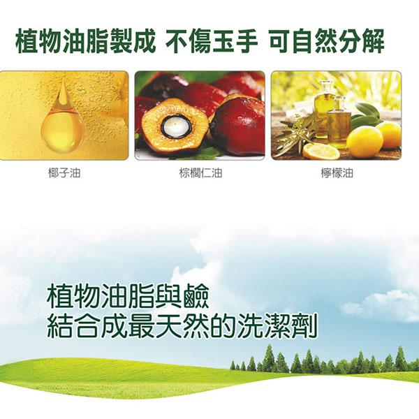 南僑 水晶肥皂食器洗碗精補充包800ml*8入/箱-商品簡介圖4