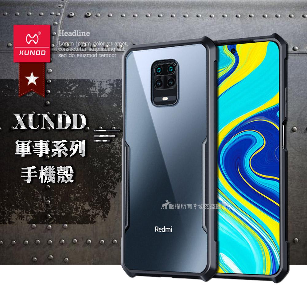 XUNDD 軍事防摔 紅米Redmi Note 9 Pro 清透保護殼 手機殼(夜幕黑)