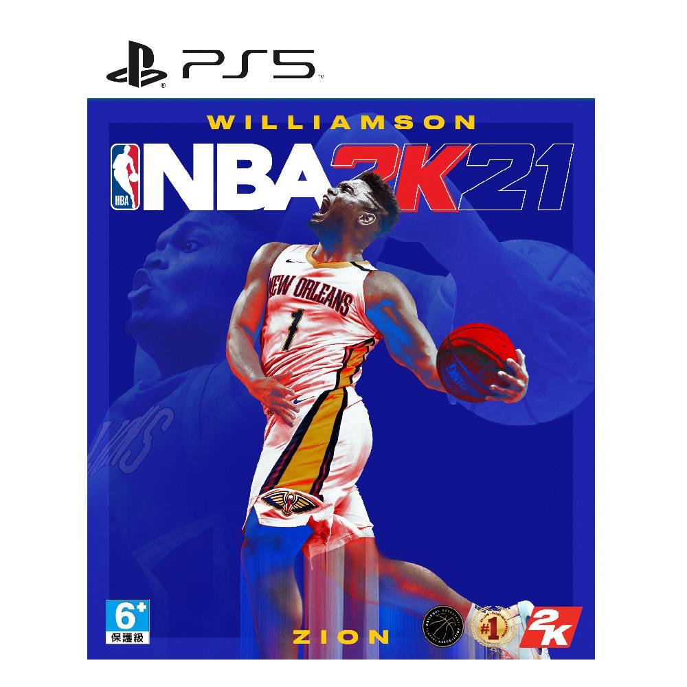 PS5 NBA 2K21中文一般版