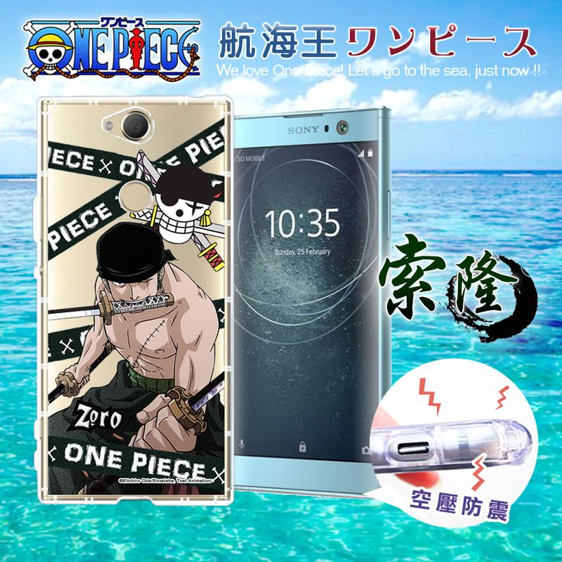 東映授權正版 航海王 Sony Xperia XA2 Plus 透明軟式空壓殼(封鎖索隆)