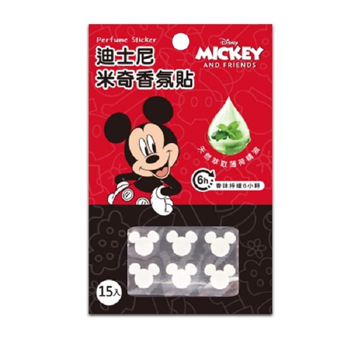 迪士尼正版授權 MIT 口罩香氛貼片15/枚 米奇 2入組