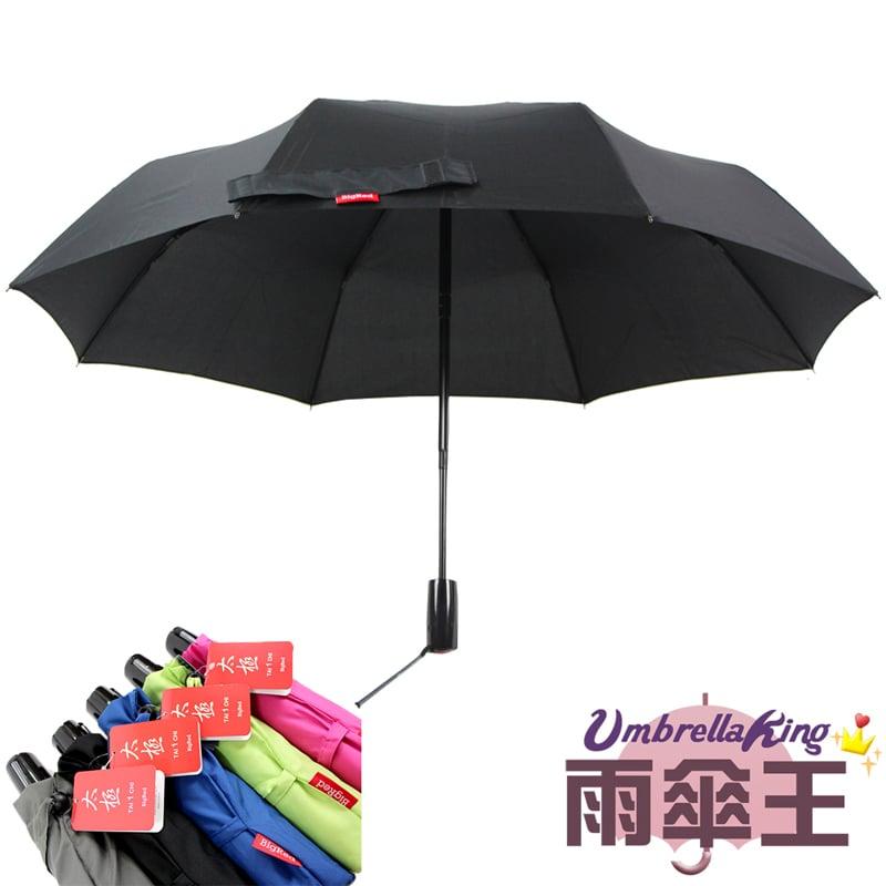 【雨傘王】BigRed太極☆專利梅花型中棒☆-黑色 最堅固的23吋自動折傘(終身免費維修)