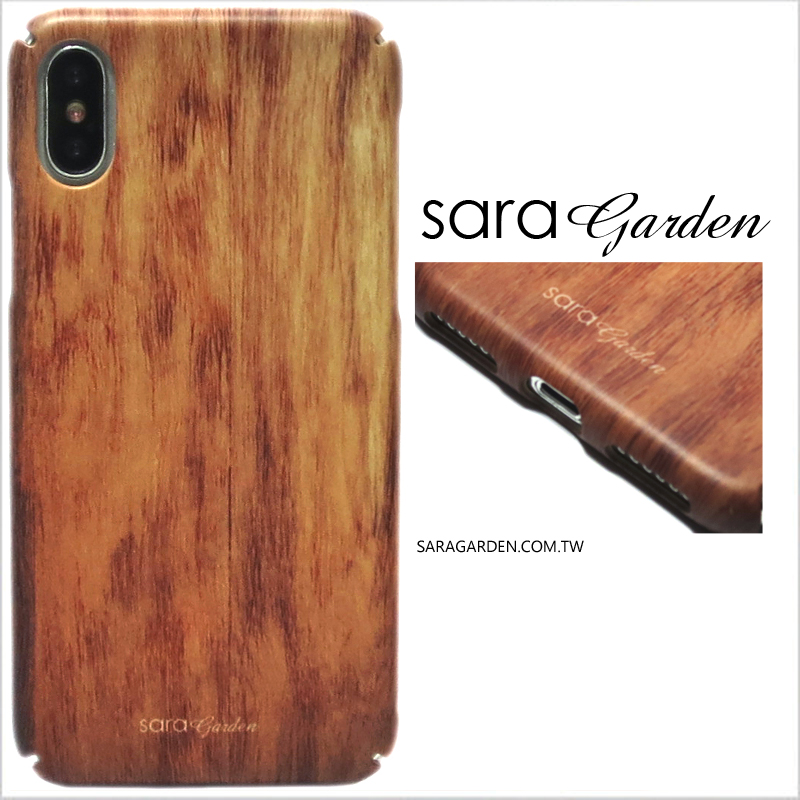 【Sara Garden】客製化 全包覆 硬殼 蘋果 iphoneX iphone x 手機殼 保護殼 胡桃木木紋