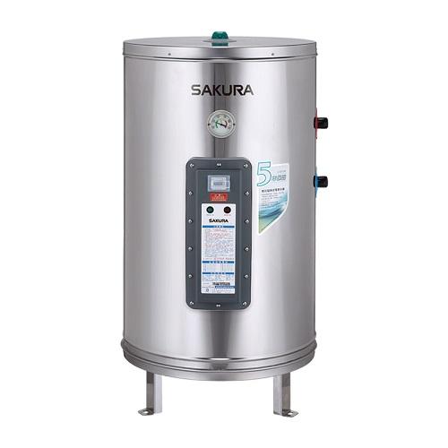 (含標準安裝)櫻花20加侖儲熱式電熱水器(與EH2000S4同款)熱水器儲熱式EH-2000S4