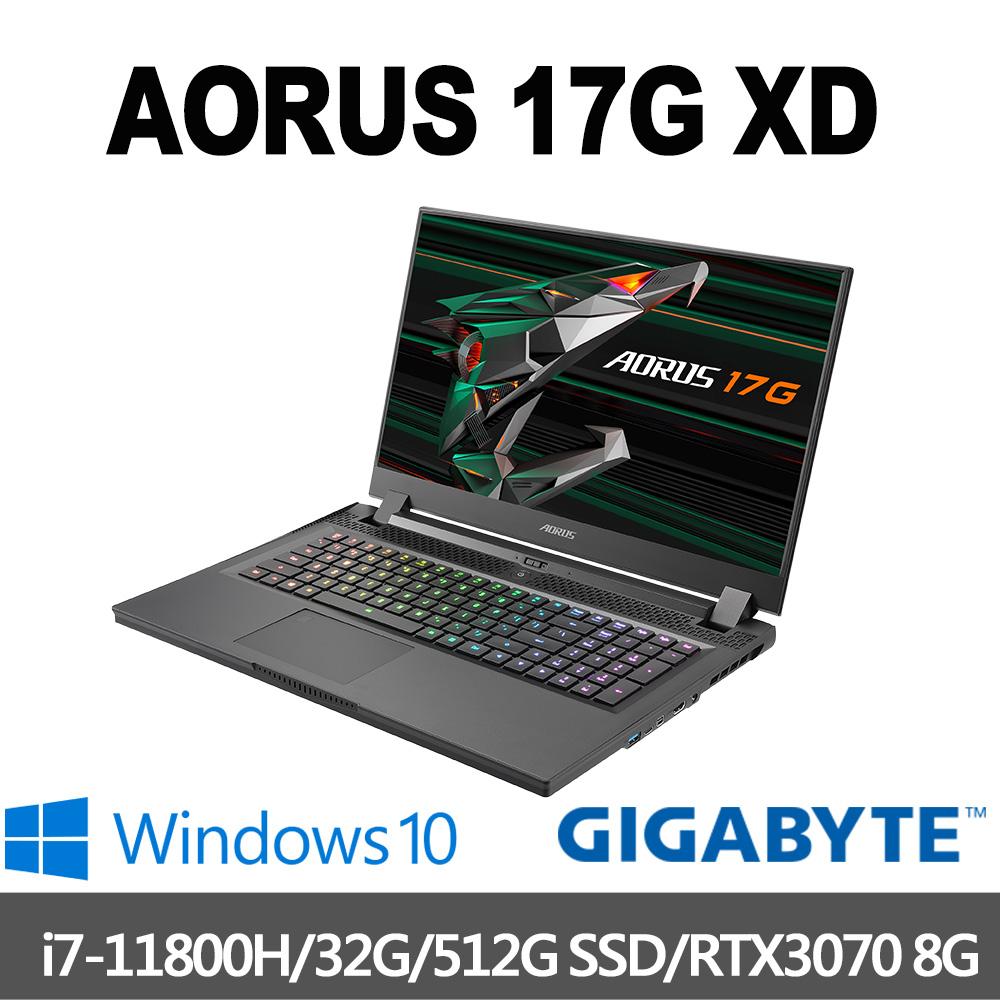 GIGABYTE技嘉 AORUS 17G XD 17.3吋電競筆電(i7-11800H/32G/512G SSD/RTX3070-8G/Win10)