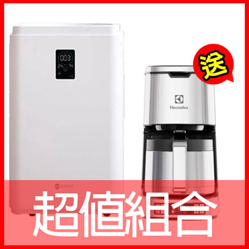 BRISE C600 抗過敏最有感的空氣清淨機 (C200可參考,旗艦機種再升級)買就送伊萊克斯咖啡機
